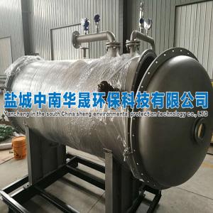 【图文】型号和技术参数_高压放电式臭氧发生器