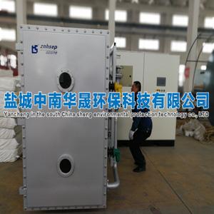 【知识】高科技产品活氧机 电解纯净水