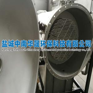 臭氧设备发生器