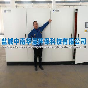 大型板式臭氧发生器