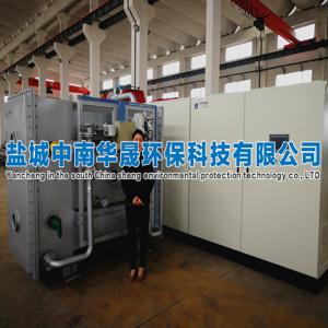 大型臭氧发生器设备