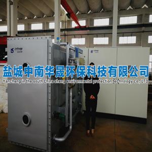 进口大型臭氧发生器