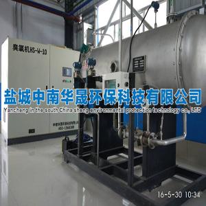 【图文】臭氧系统设计_臭氧尾气破坏系统