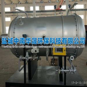 电解水臭氧发生器