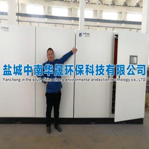 环保型臭氧发生器