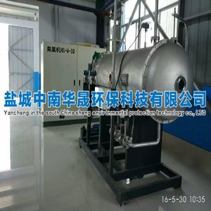 臭氧脱硝技术