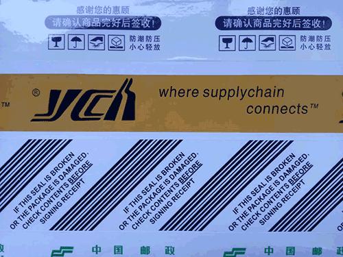 四川印字胶带材质