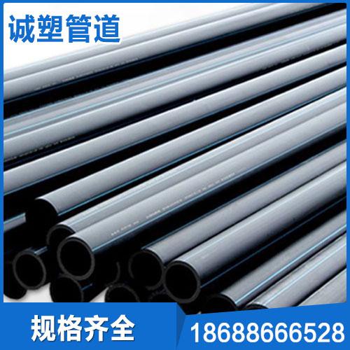 HDPE排污拖拉管