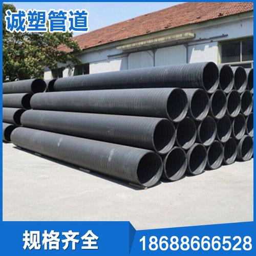 PE钢带双平壁排水管