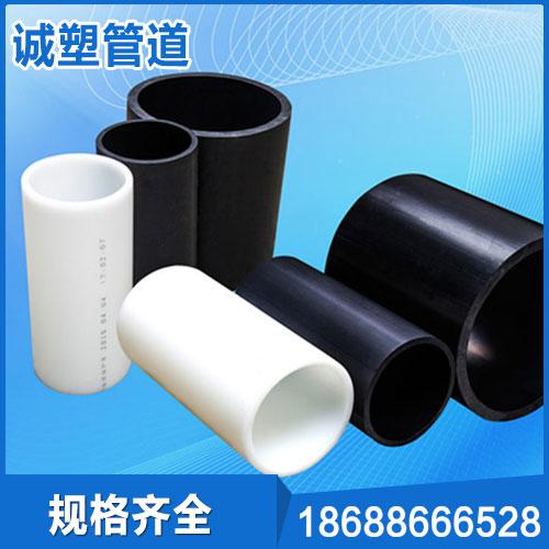塑料PE管