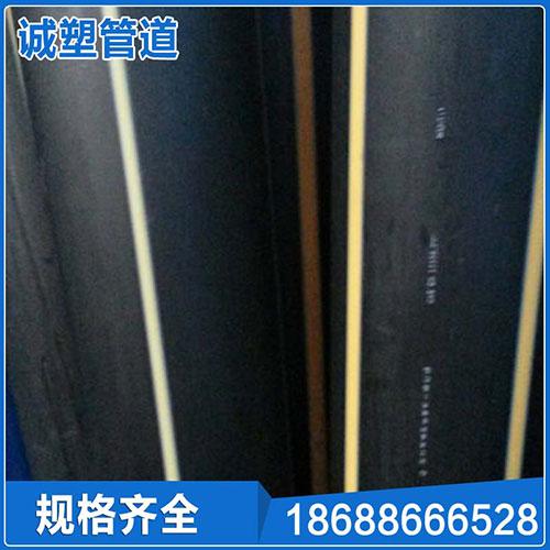 PE80燃气管材