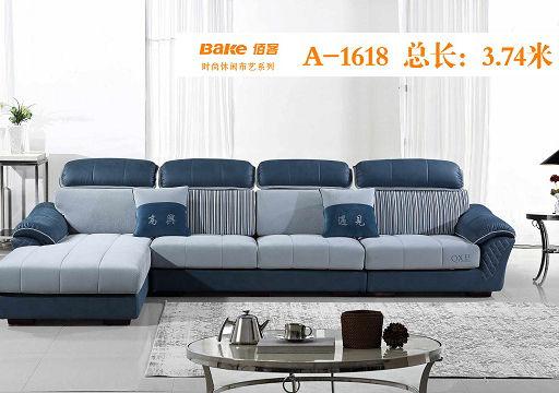四川欧式沙发生产厂家