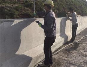 混凝土表面处理