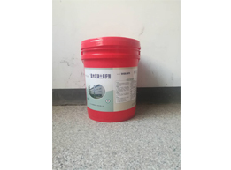 混凝土保护剂