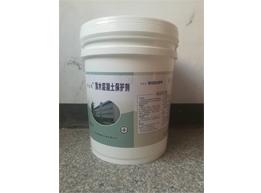 混凝土保护剂桶装