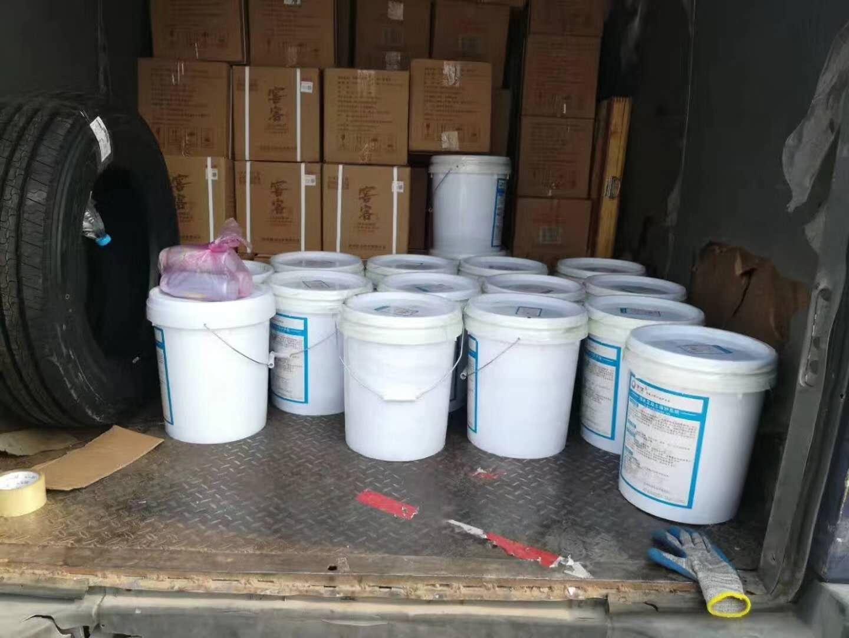 清水混泥土保护剂