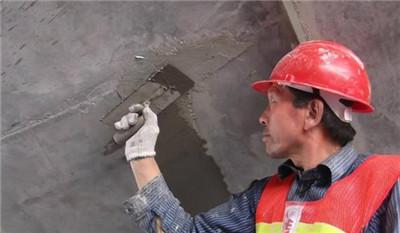 专业混凝土修补