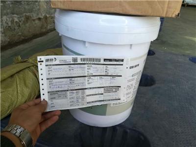 混凝土保护剂生产厂家
