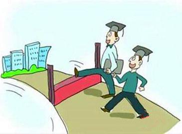 大学生补助申报