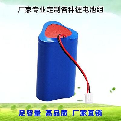 音箱锂电池