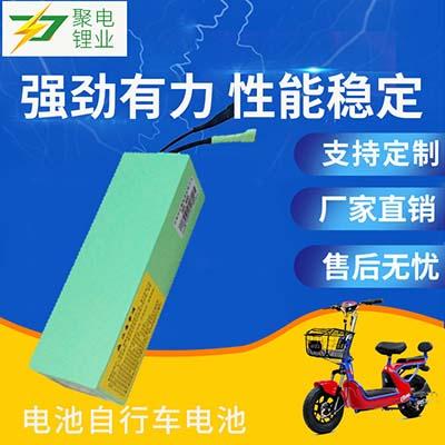 便捷折叠式电动车锂电池