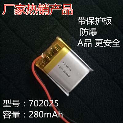 行车记录仪锂电池