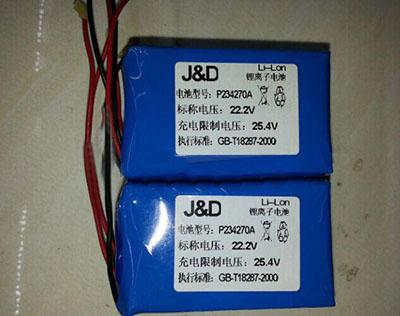 高温锂电池