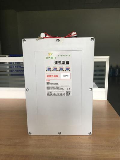 磷酸铁锂锂电池