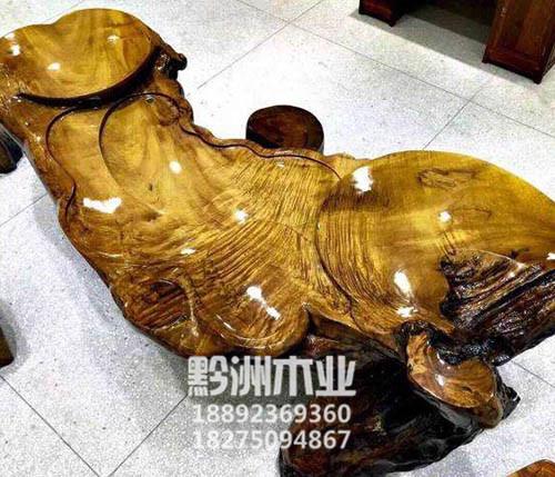 贵州金丝楠木茶盘