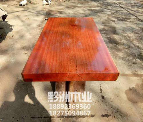花梨木大板