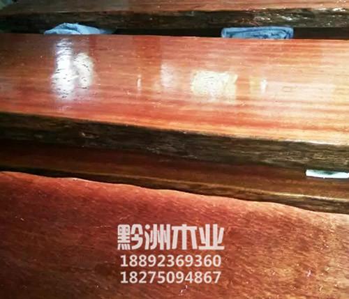 贵州红木大板