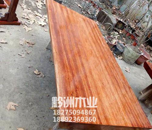 贵阳红木大板供应商