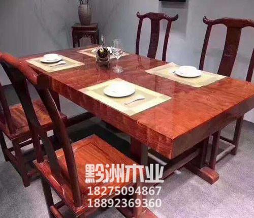 贵州红木家具批发