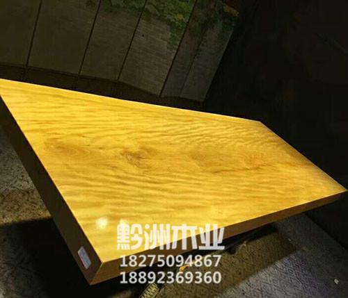 贵州金丝楠木大板