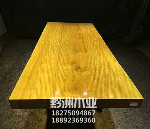 贵阳金丝楠木大板