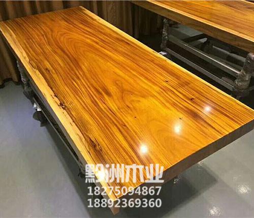 非洲楠木大板