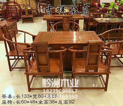 贵阳红木家具供应商