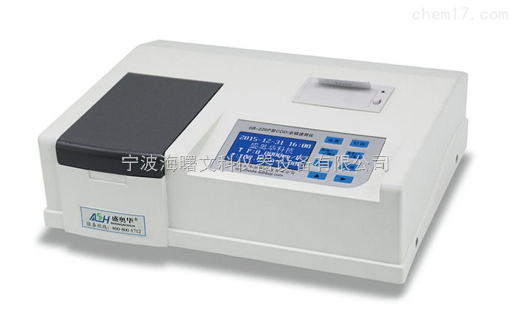 COD/总磷快速测定仪