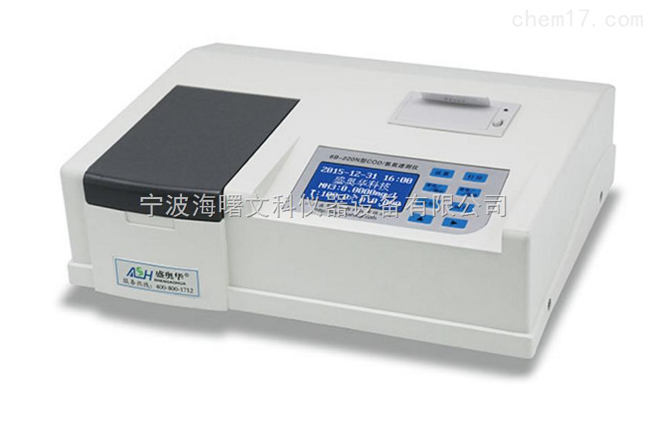 COD/氨氮快速测定仪