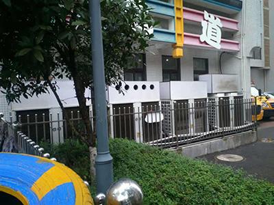石家庄循环式空气同乐城娱乐平台反水