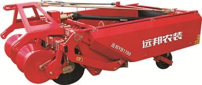 4U-1700马铃薯收获机