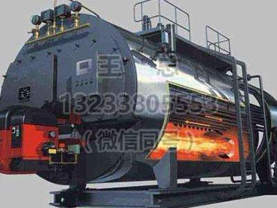 醇基锅炉燃料