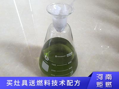 生物醇油生产厂家