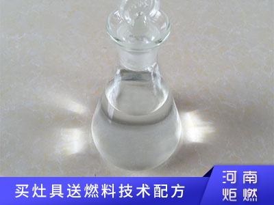 新型醇油配方