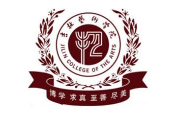 2018年吉林艺术学院自考本科艺术设计专业招生简章-山东自学考试