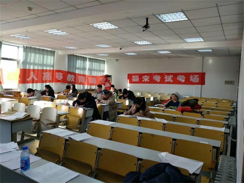 2018年东北师范大学自考本科投资理财专业招生简章-山东自学考试