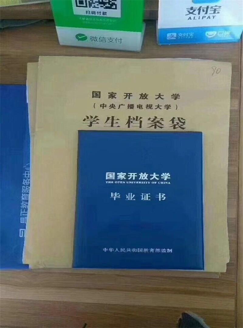 2018骞村�����烘��瀛��㈣����涓�绉�瑙�瑙�浼�杈捐�捐�′�涓�����绠�绔�-灞变���瀛���璇�