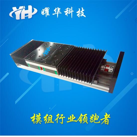 防尘线性模组