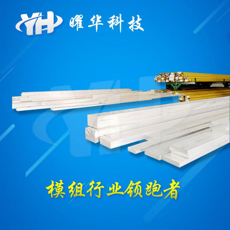铝型材批发厂家