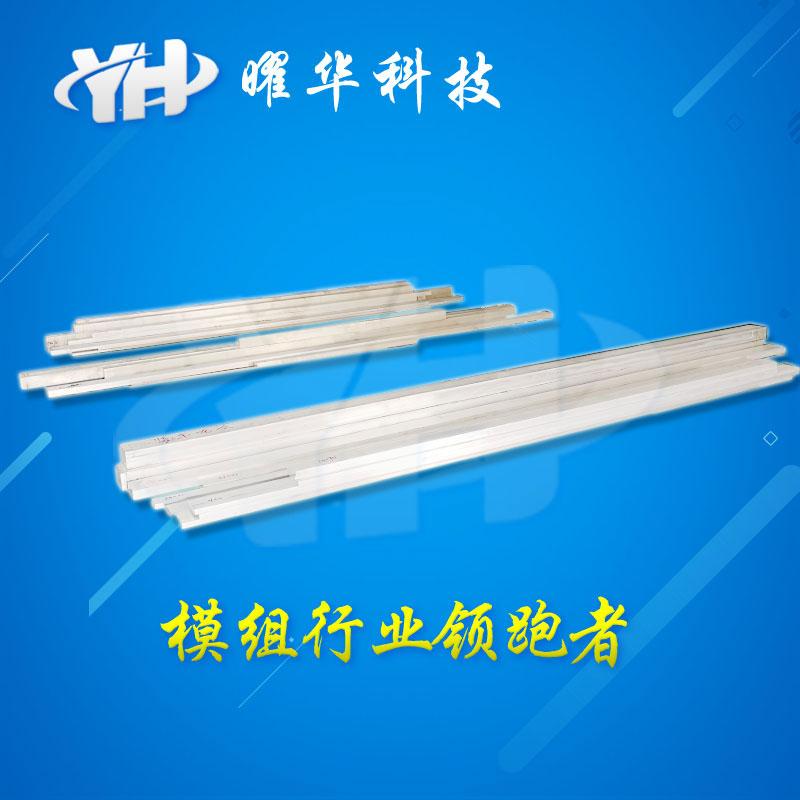 工业铝型材批发